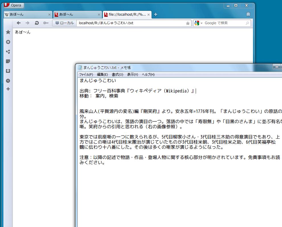 f:id:itouhiro:20120720142022p:plain