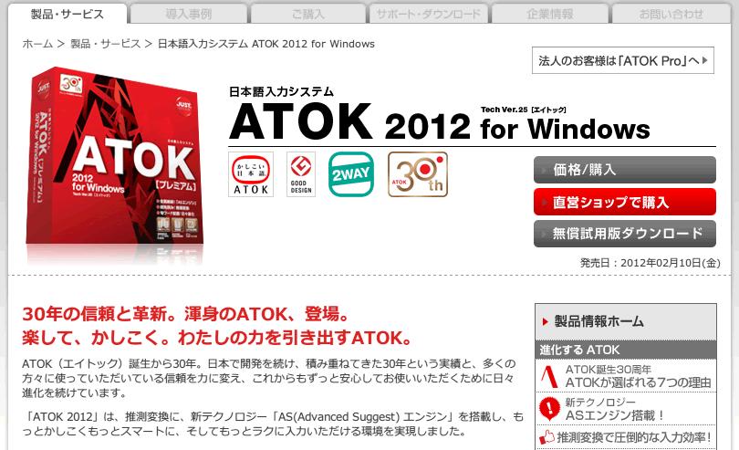 f:id:itouhiro:20120820232112p:plain