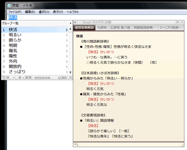f:id:itouhiro:20120820235553p:plain