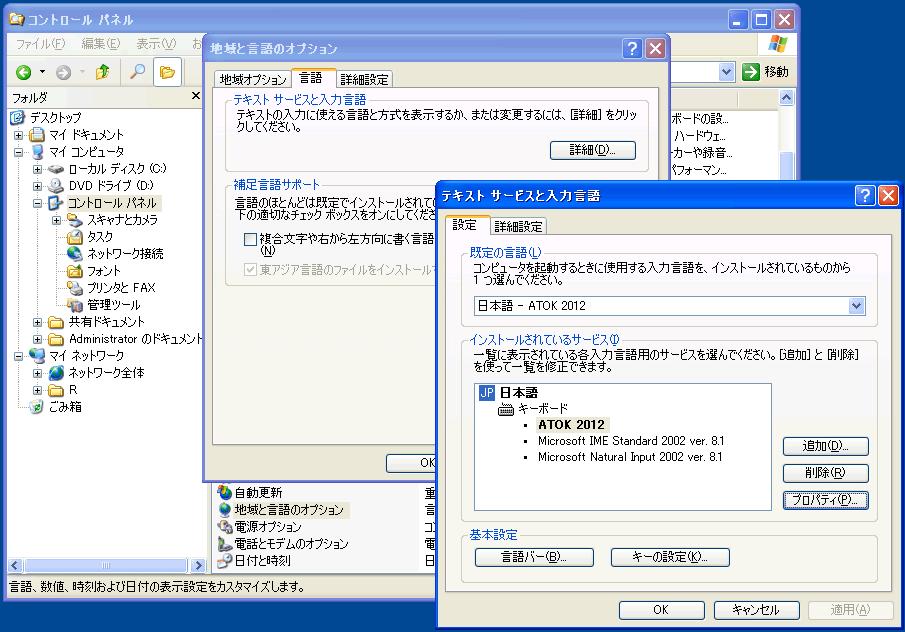 f:id:itouhiro:20120821000112p:plain