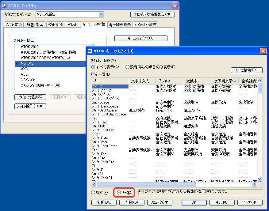 f:id:itouhiro:20120821102437p:plain