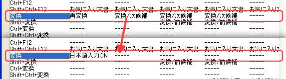 f:id:itouhiro:20120821104252p:plain