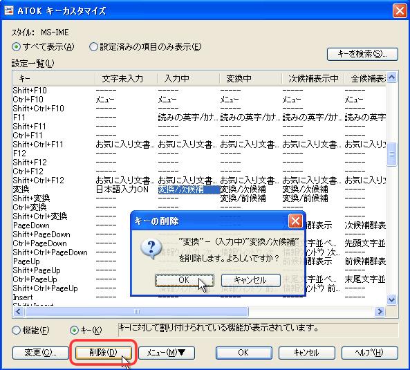 f:id:itouhiro:20120821104830p:plain