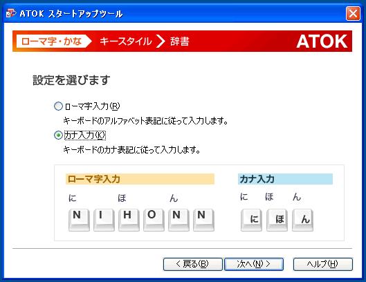 f:id:itouhiro:20120821131340p:plain