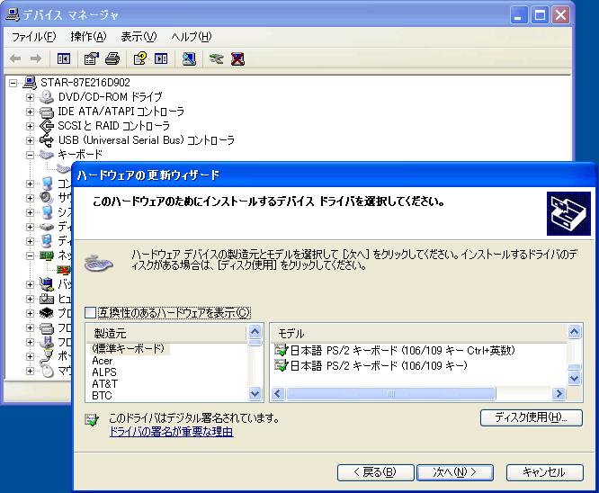 f:id:itouhiro:20120821154815p:plain