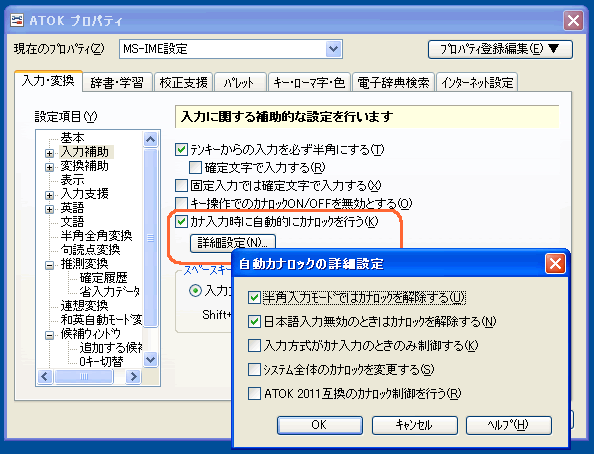 f:id:itouhiro:20120821161113p:plain