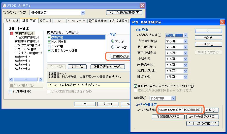 f:id:itouhiro:20120821171706p:plain