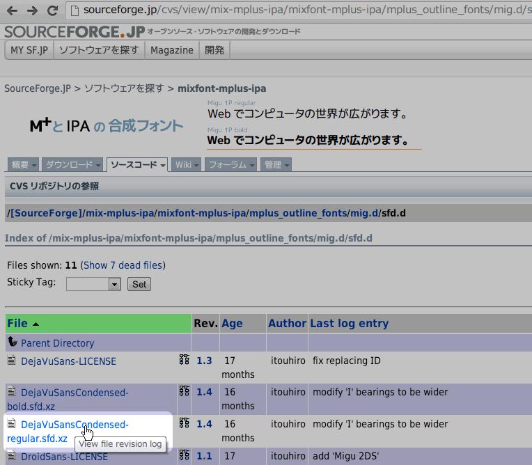 f:id:itouhiro:20121031053729p:plain