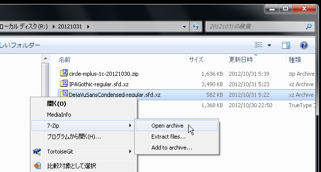 f:id:itouhiro:20121031054541p:plain