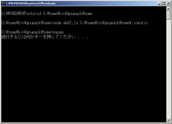 f:id:itouhiro:20121224175849p:plain