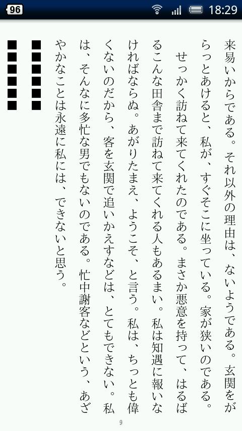 f:id:itouhiro:20121231183220p:image