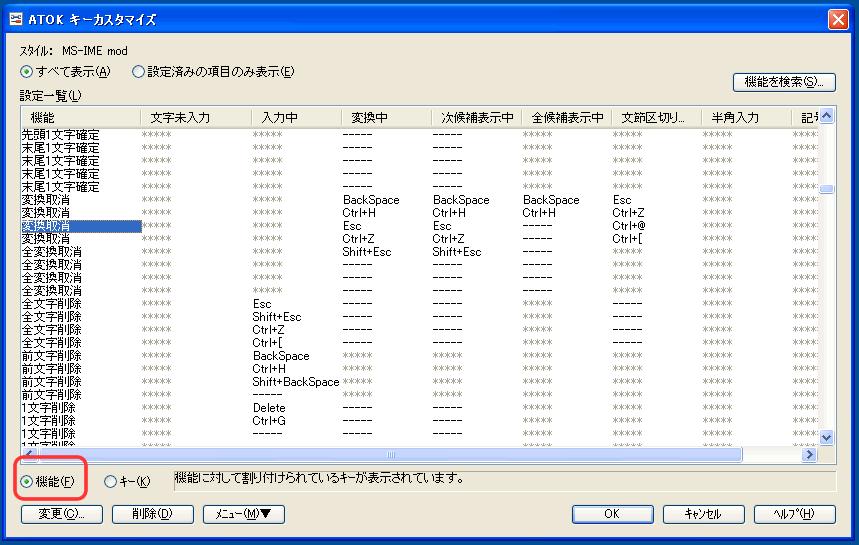 f:id:itouhiro:20130113145953p:image
