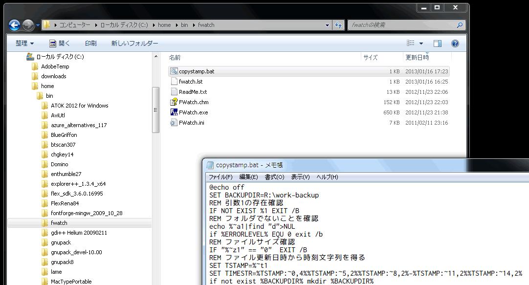 f:id:itouhiro:20130116182930p:plain