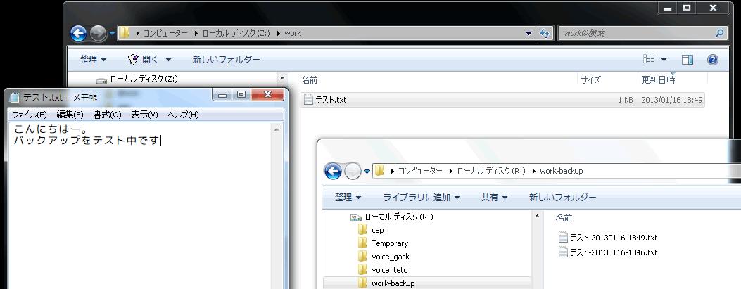f:id:itouhiro:20130116185126p:plain