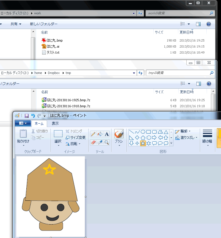 f:id:itouhiro:20130116192836p:plain
