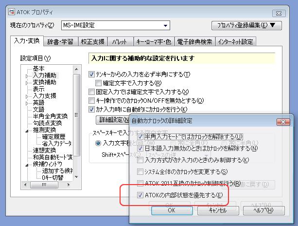 f:id:itouhiro:20130128172411p:image