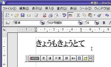 f:id:itouhiro:20130204055708p:image