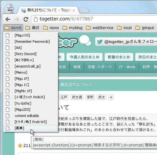 f:id:itouhiro:20130411004547p:plain