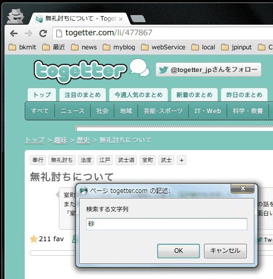 f:id:itouhiro:20130411004841p:plain