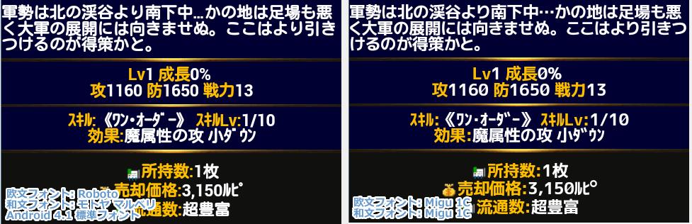 f:id:itouhiro:20130428150044p:plain