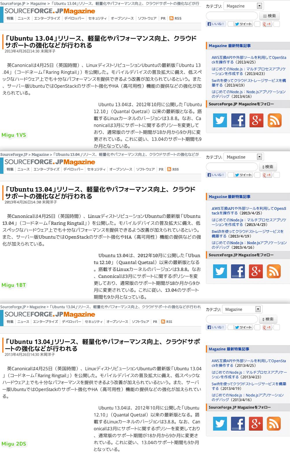 f:id:itouhiro:20130428182839p:image
