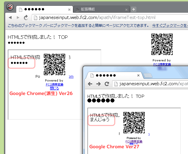 f:id:itouhiro:20130528015606p:plain