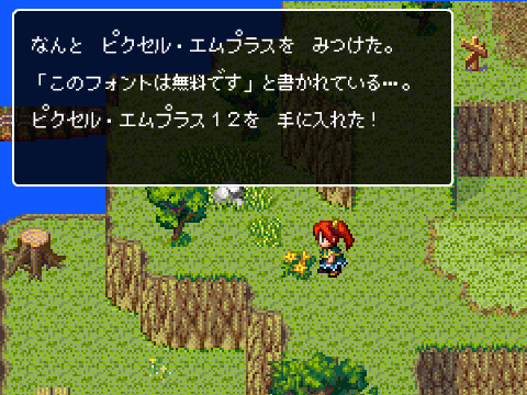 f:id:itouhiro:20130601225314p:plain