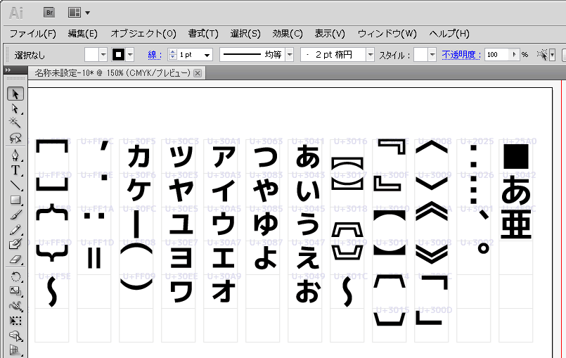 f:id:itouhiro:20130717003317p:plain