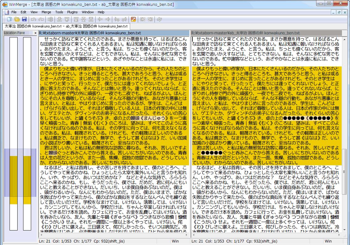 f:id:itouhiro:20131017090237p:image