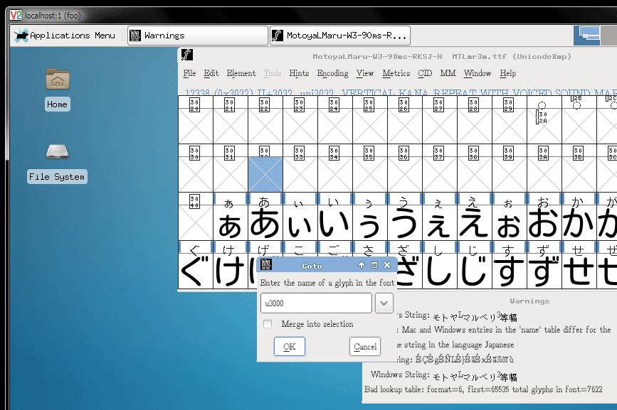 f:id:itouhiro:20140824150917p:plain