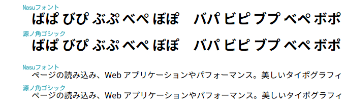 f:id:itouhiro:20140923193341p:plain