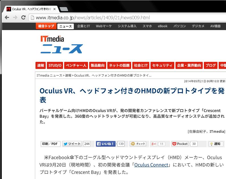 f:id:itouhiro:20140924104847p:plain