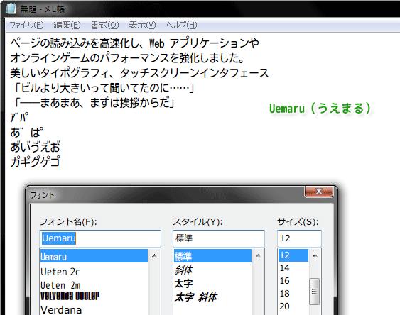 f:id:itouhiro:20141012165105p:plain