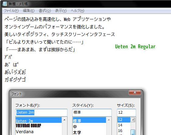 f:id:itouhiro:20141012165116p:plain