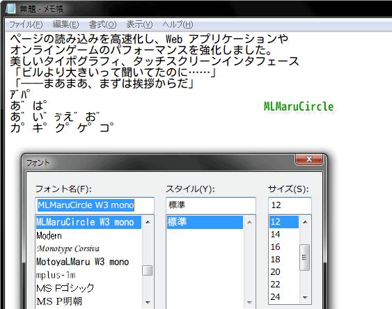 f:id:itouhiro:20141012165130p:plain