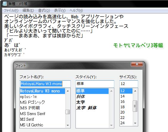 f:id:itouhiro:20141012165138p:plain