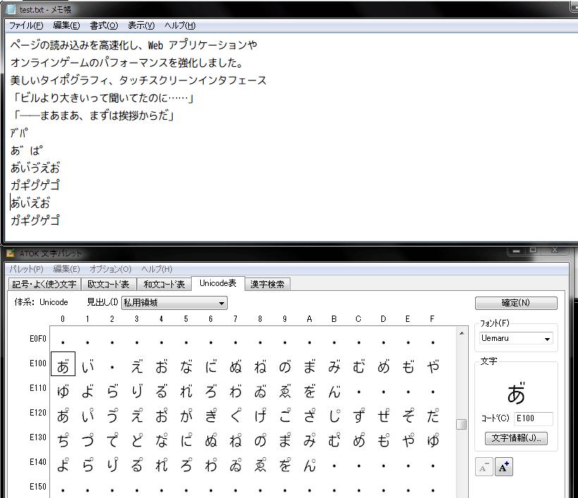 f:id:itouhiro:20141012170929p:plain