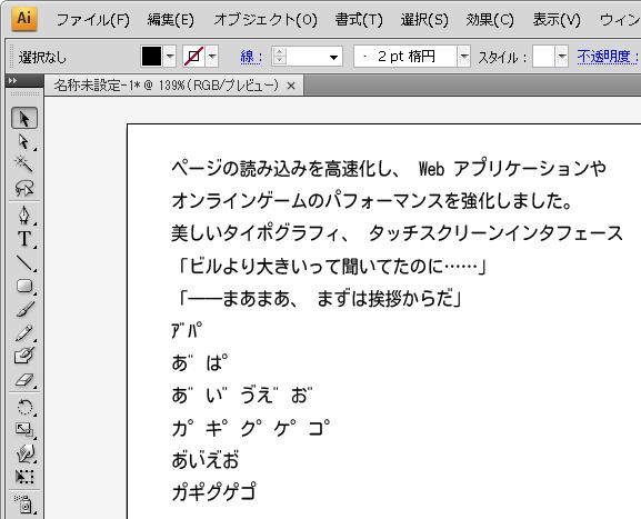 f:id:itouhiro:20141012171430p:plain