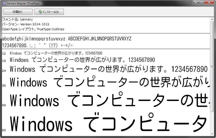 f:id:itouhiro:20141012171721p:plain
