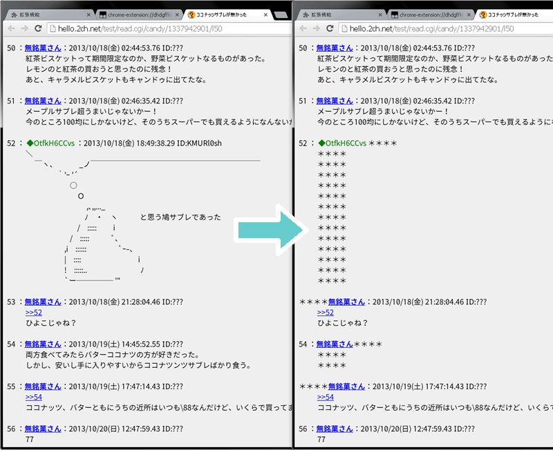 f:id:itouhiro:20150319112722p:plain
