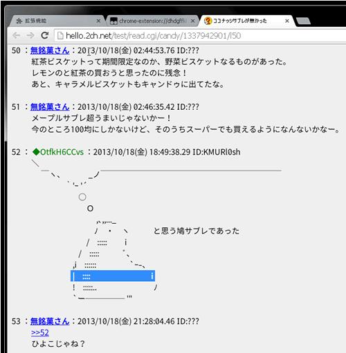 f:id:itouhiro:20150319114004p:plain