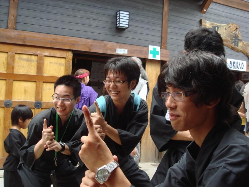 f:id:itoukaito:20110717103045j:image:w360
