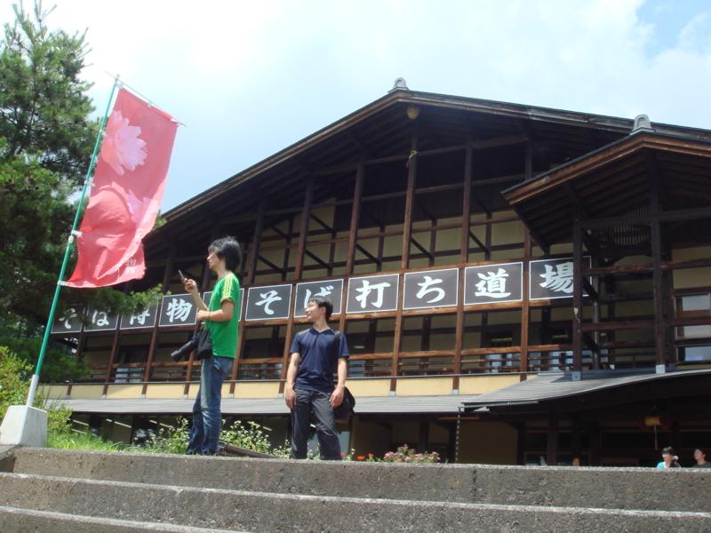 f:id:itoukaito:20110717125531j:image:w360