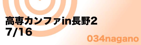 f:id:itoukaito:20110717221148p:image