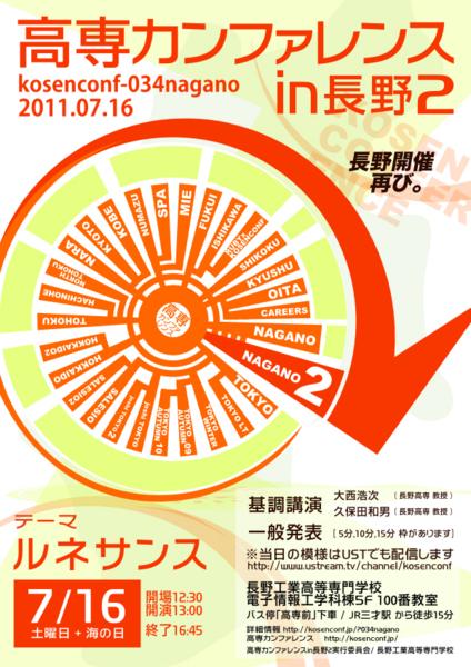 f:id:itoukaito:20110717221149j:image:w360:left