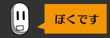 f:id:itoukaito:20111210071451j:image:right