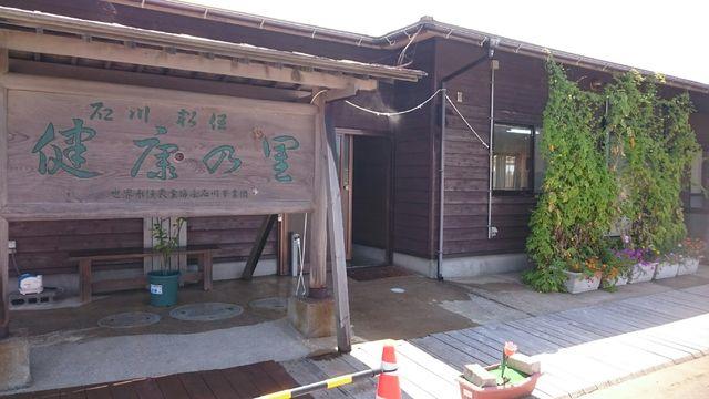 f:id:itoukenzi1999:20180805152027p:plain