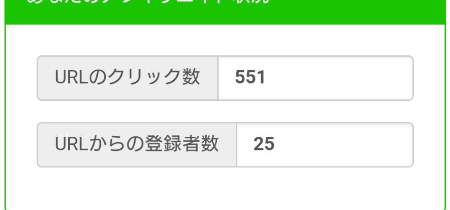 f:id:itoukenzi1999:20181115185812j:plain