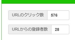 f:id:itoukenzi1999:20181201234324j:plain