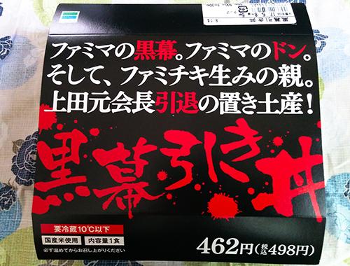 f:id:itousayoko:20170608114951j:plain